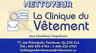 la-clinique-du-vetement2
