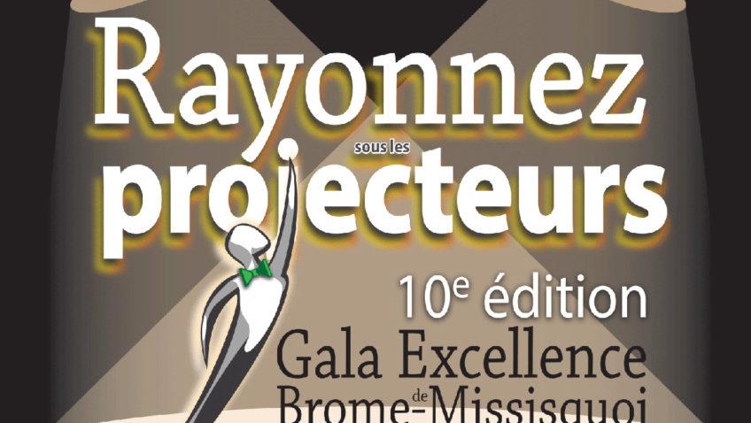 Gala d'Excellence de la chambre de commerce de Brome-Missisquoi