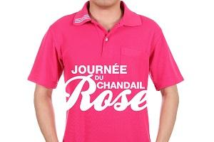 Journée du chandail rose